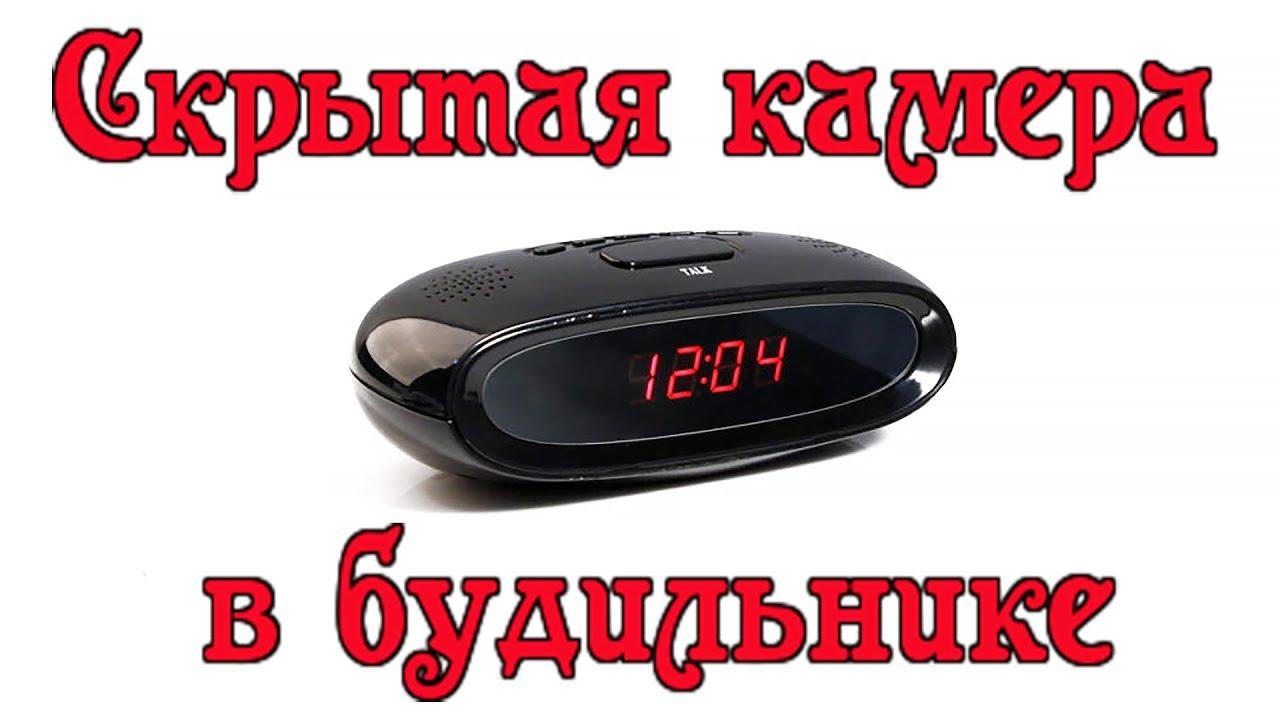 В Минске - 3 места
