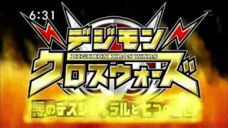 Digimon Xros Wars 2 Opening / New World - Twill