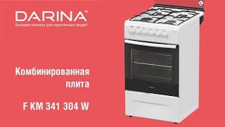 плита Darina F KM 341-323 ремонт