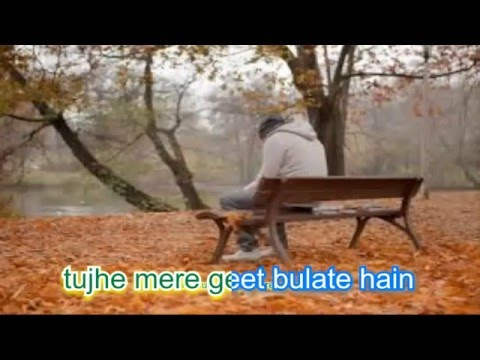 aa laut ke aaja mere meet karaoke with lyrics