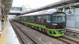 """485系快速たんばらラベンダー号 新前橋駅発着 JR East Rapid Train """"Tambara Lavender"""""""