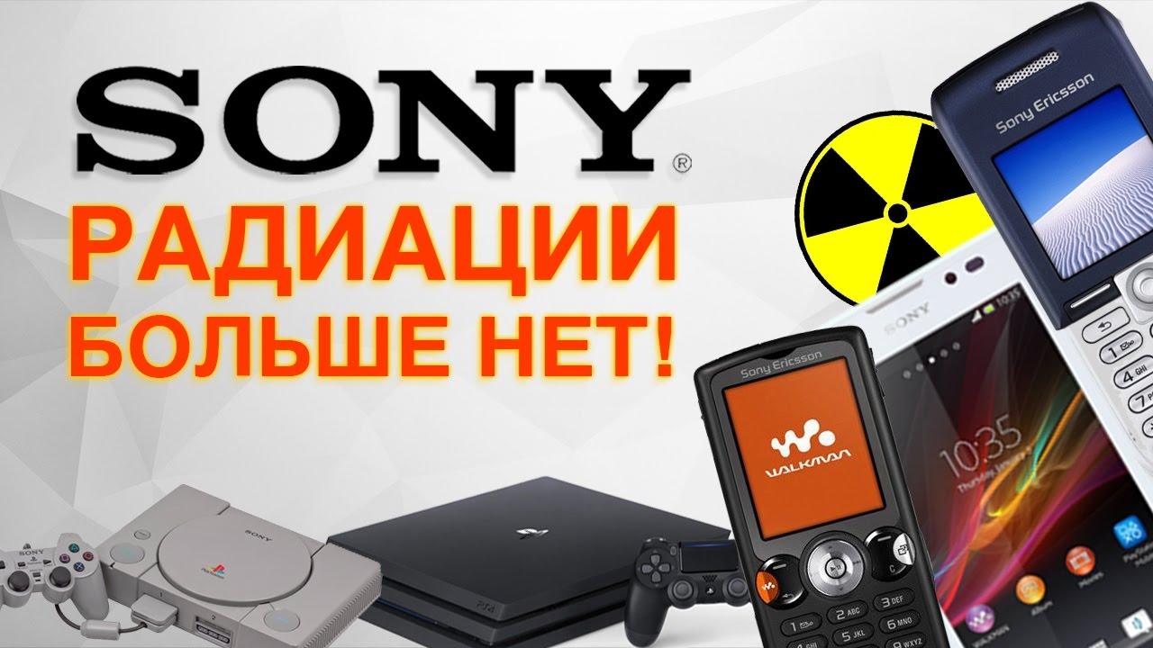 SONY: OT РИСОВАРКИ ДО PLAYSTATION (часть 1)
