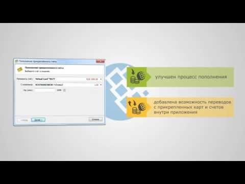 WebMoney Keeper WinPro (Classic) 3.9.9.5