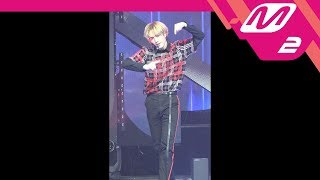[MPD직캠] 갓세븐 유겸 직캠 'Look' (GOT7 YU GYEOM FanCam) | @MCOUNTDOWN_2018.3.15