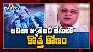 Lalitha Jewellery owner Kiran Kumar reacts on robbery in Trichy - TV9