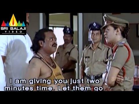Maisamma IPS Movie Funny Scene Of Panjagutta Puli Scene | Sri Balaji Video