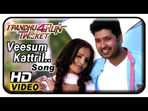 1 Pandhu 4 Run 1 Wicket Tamil Movie | Songs | Veesum Kattril Song | Umesh | Vinai | Hashika