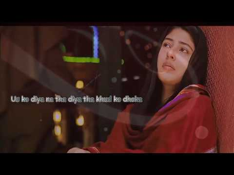 Khasara OST With Lyrics||Rahat Fateh Ali Khan ||ARY Digtial||HD