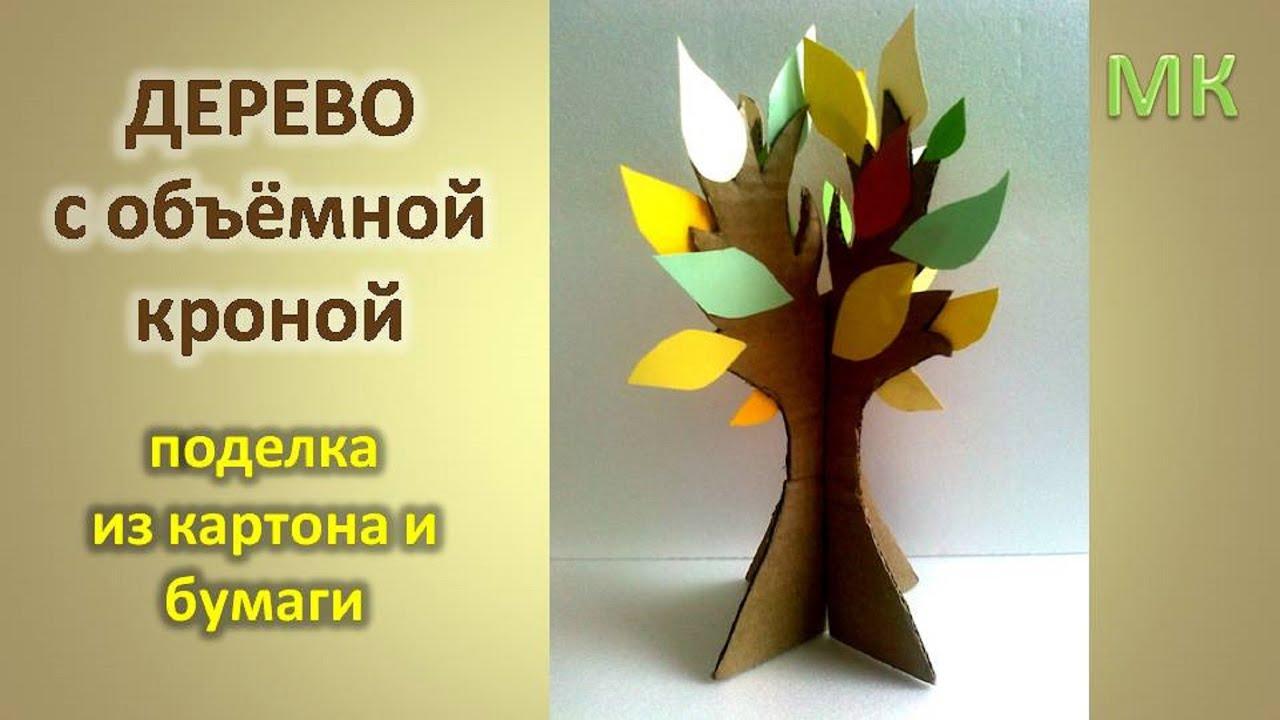 Объемная аппликация дерева из бумаги своими руками