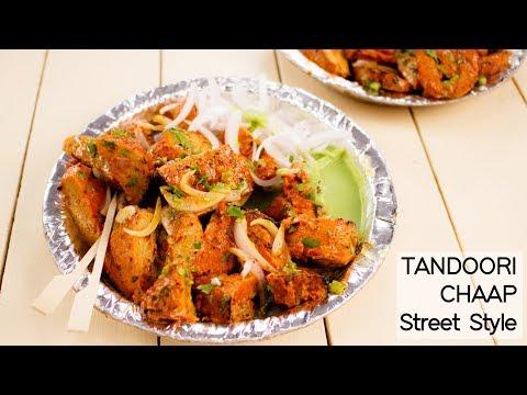 Tandoori Soya Chaap Tikka - Chap Sticks Street Style Recipe - CookingShooking