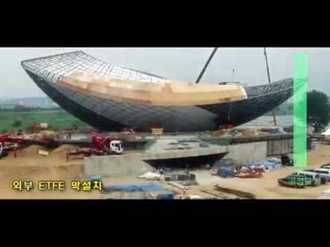 The ARC in construction in Daegu S. Korea