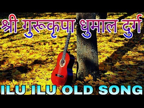 Best Old Song By SHREE GURUKRIPA DHUMAL DURG 2017