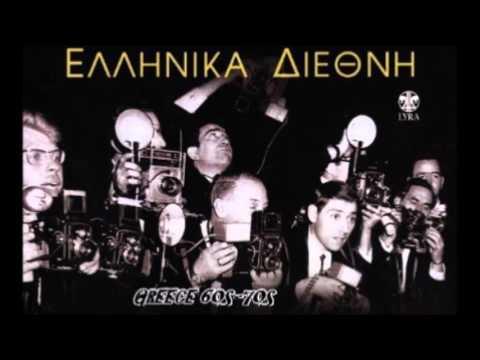 MILVA-SOGNO DI LIBERTA//ΣΤΟ ΠΕΡΙΓΙΑΛΙ//GIORGOS SEFERIS- MIKIS THEODORAKIS