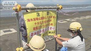 「遊泳はお控えください」 神奈川県が海岸に看板(20/07/02)