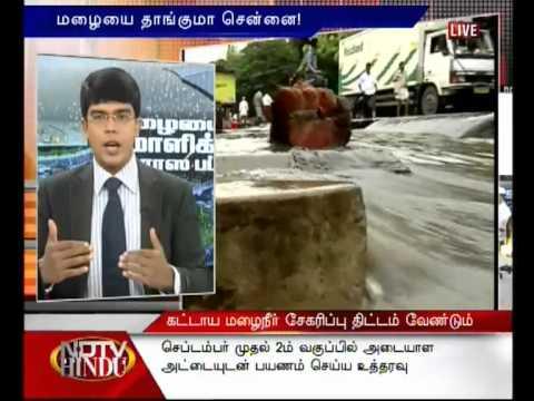 DEBATE - IS CHENNAI READY FOR MONSOON ? NDTV HINDU 140812