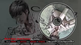 Kamaya - Nanti Dulu [feat Firman] (Official Audio Video)
