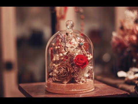 ガラスドームアレンジメント l'atelier bois アトリエボア「秋の木の実とドライフラワー」