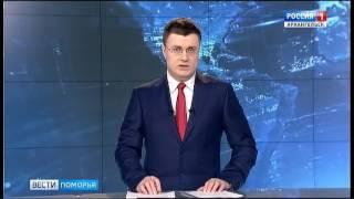 видео На двух десятках улиц в Вологде в выходные отключат воду