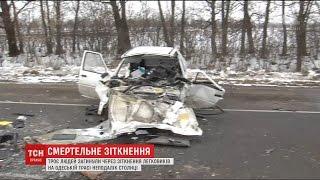 Жахливе ДТП на Київщині: загинуло 3 людей