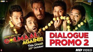 Golmaal Again Dialogue Promo 2 | Rohit Shetty | Ajay Devgn | Parineeti Chopra | 20th Oct 2017