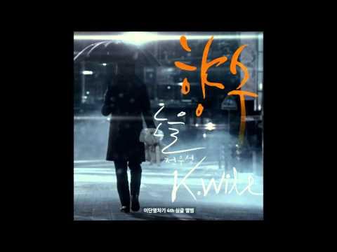 케이윌 (K.Will) & Noel (Jeon Woo Sung) - 향수 (Perfume) (Audio)
