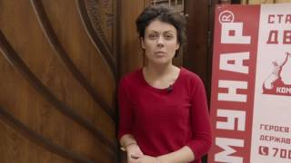 Стальные двери KOMMUNAR.UA Межкомнатные двери(, 2016-12-20T14:20:05.000Z)