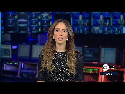 ?? موجز أخبار الخامسة - بث مباشر  - نشر قبل 4 ساعة