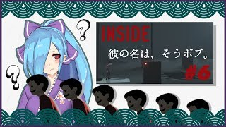 [LIVE] 【INSIDE】 #6 そろそろゴール見えてきた(多分)【アイドル部】
