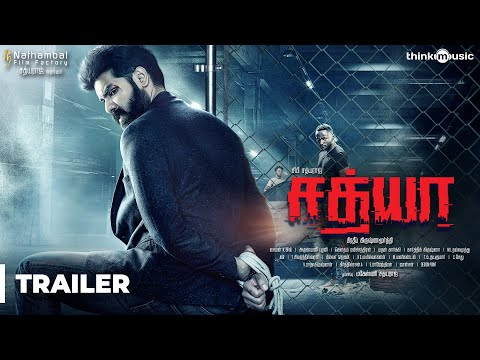 Sathya Official Trailer | Sibi Sathyaraj, Remya Nambeesan, Varalaxmi | Simon K.King