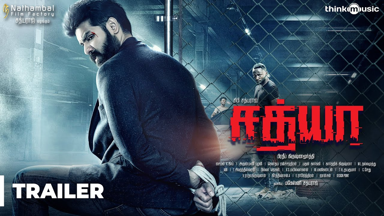 Sathya 9th Day Box Office Collection