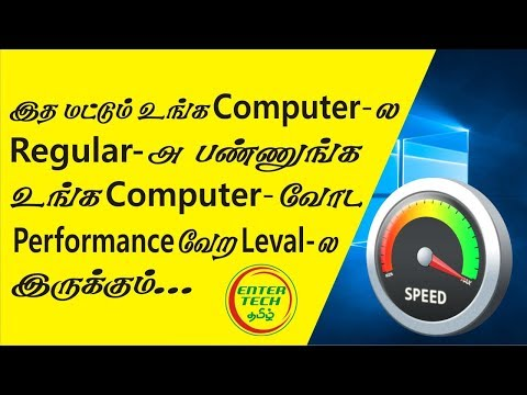 How to Speed Up Your Windows Computer Performance Explained in Tamil | Entertech Tamil