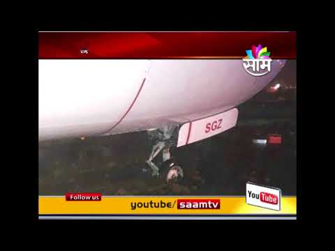 Spicejet aeroplane finally taken out of mud