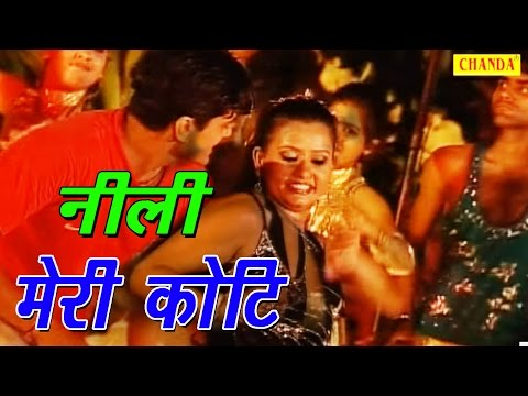 Nili Meri Koti | नीली मेरी कोटी | Thumka Remix | Anjali Jain | Hindi Folk Songs