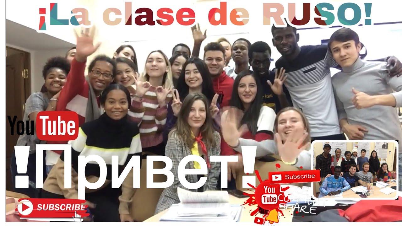 ¡Привет! I Vlog 2 I La clase de ruso+ extranjeros aprendiendo ruso I UFA RUSIA I