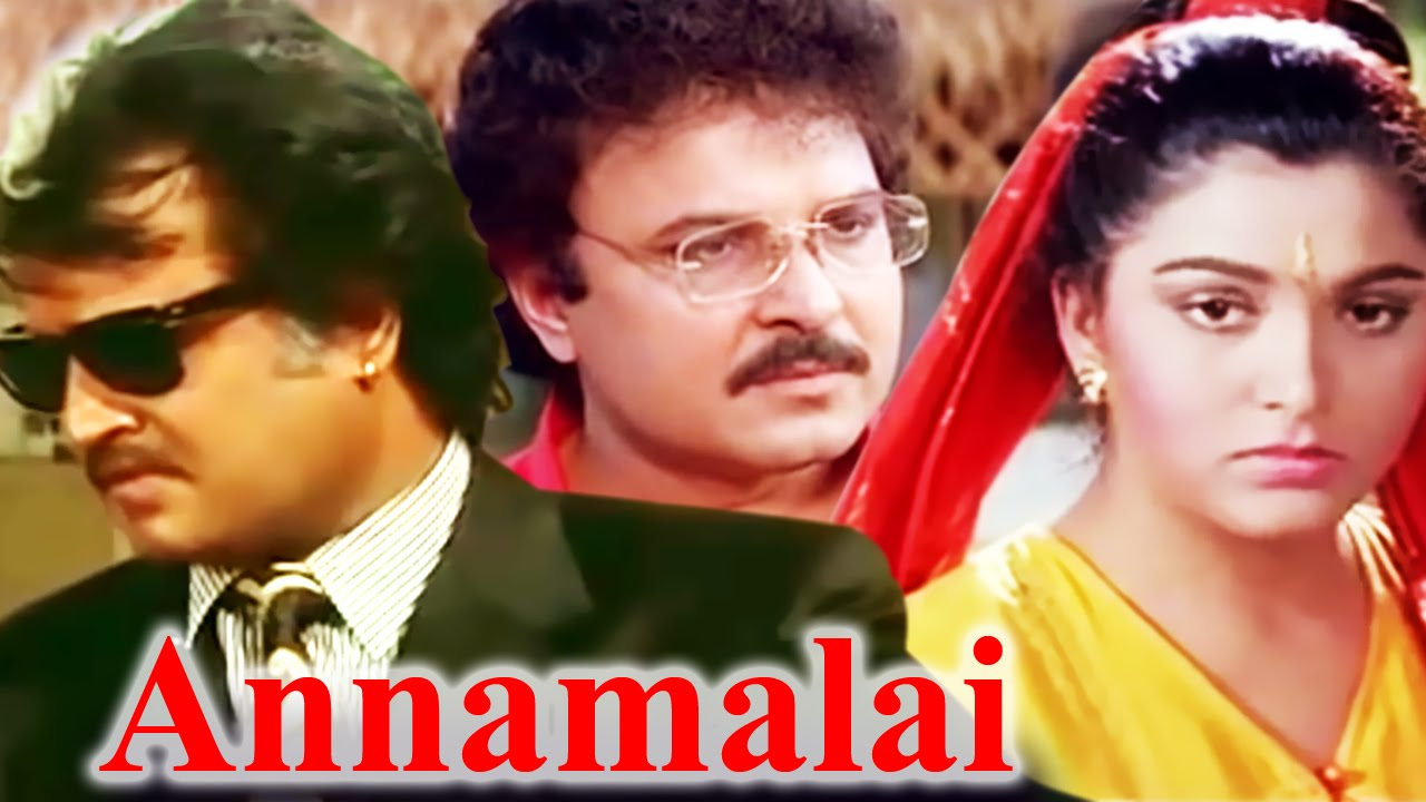 Annamalai songs download | annamalai songs mp3 free online hungama.