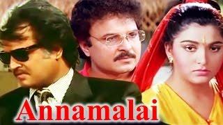 Annamalai   Tamil Full Movie   Rajinikanth, Kushboo, Sarath Babu