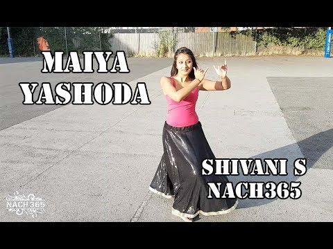 NACH365 | MAIYA YASHODA DANCE COVER | HUM SATH SATH HAI | BOLLYWOOD DANCE