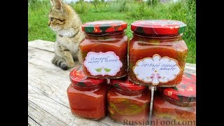 Острый перец в томатном соусе на зиму