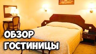 Командировка в Нижний Новгород || Обзор гостиницы Ока в Нижнем Новгороде || Патриаршие пруды Москва
