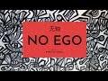 Capture de la vidéo No Ego -  Art Documentary In Beijing | China