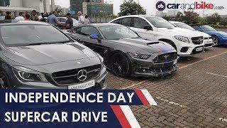 Supercars In Mumbai: Throttle97 Independence Day Drive 2018   NDTV carandbike