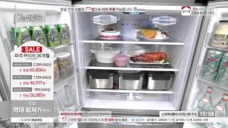 [홈앤쇼핑] 삼성김치냉장고