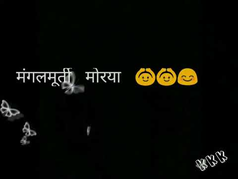 Whatsapp Status  Best Ganpati Songs Ya Re Ya या रे या सारे या
