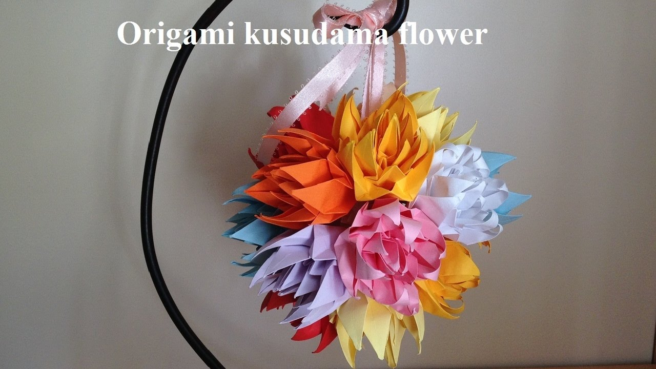 折り紙 くす玉 花 菊 折り方 Niceno1 Origami Kusudama Chrysanthemum