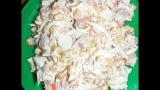 Вкусный салат с колбасным сыром