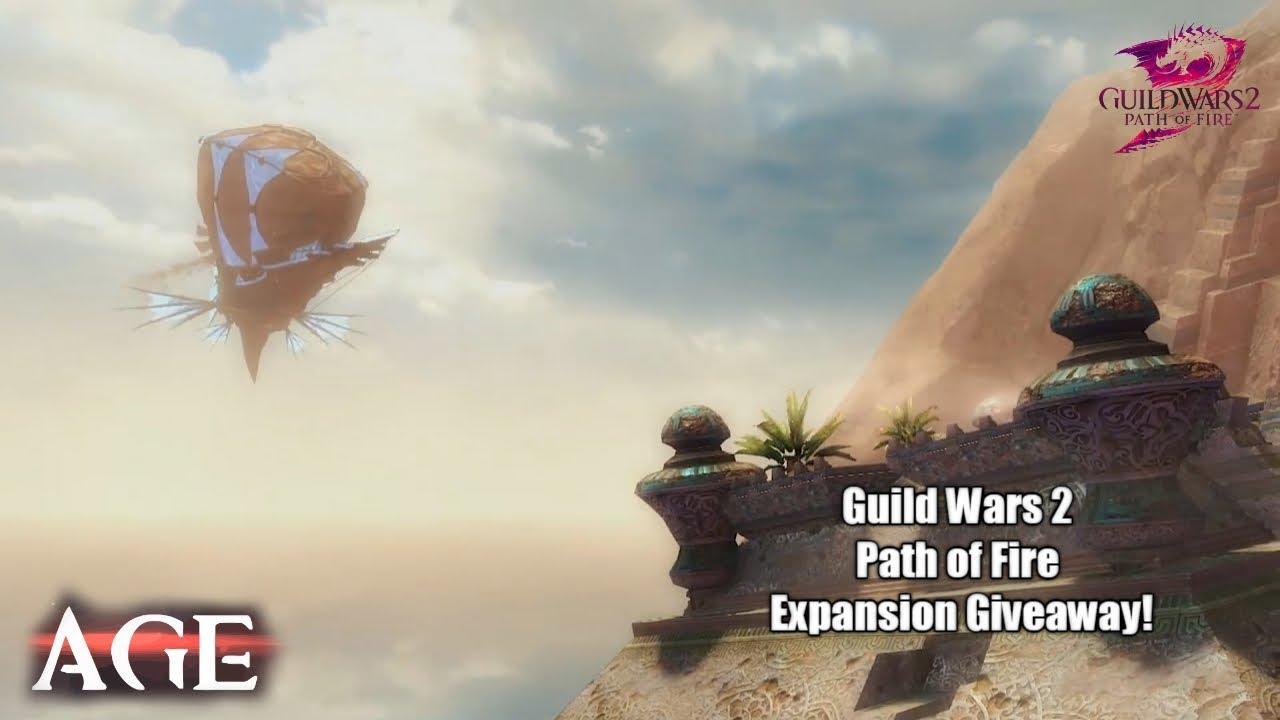 Guild wars 2 item code giveaway