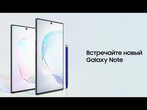 Смартфон Samsung Galaxy Note 10 plus Silver фото № 7