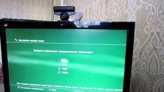 ps3 Зеленые точки на мониторе при выводе через hdmi