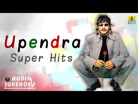 Upendra Super Hits | Audio Jukebox | Real Star Upendra