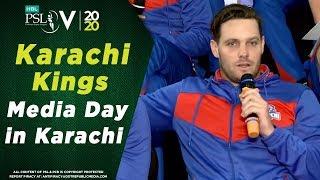 Karachi Kings Media Day in Karachi | HBL Pakistan Super League 2020